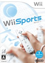 Wii Sports(ゲーム)