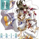 ARIA The NATURAL Drama CD Ⅰ(通常)(CDA)