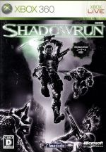 shadowrun(ゲーム)