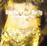 Shake Your Belly-Bellydance Super Mix(通常)(CDA)