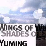 Wings of Winter、Shades of Summer(通常)(CDA)