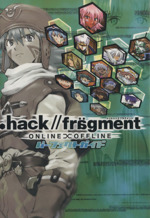 .hack//fragment パーフェクトガイド(Kadokawa Game Collection)(単行本)