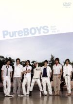 Pure Boys Back Stage File#1(通常)(DVD)