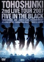 2nd LIVE TOUR~Five in the Black~(通常)(DVD)