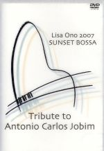 Lisa Ono 2007 SUNSET BOSSA Tribute to Antonio Carlos Jobim(通常)(DVD)