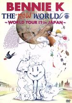 "THE""new""WORLD~WORLD TOUR!? in JAPAN~(通常)(DVD)"