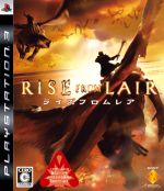 RISE FROM LAIR(ライズ フロム レア)(ゲーム)