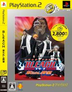 BLEACH ~放たれし野望~ PlayStation2 the Best(ゲーム)