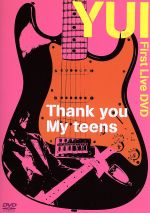 Thank you My teens(通常)(DVD)