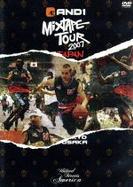 AND1 MIXTAPE TOUR 2007 in JAPAN(通常)(DVD)