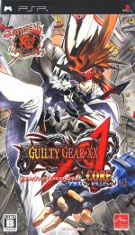 GUILTY GEAR XX ∧CORE PLUS(ゲーム)