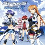 StrikerS Sound(通常)(CDA)
