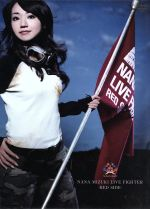 NANA MIZUKI LIVE FIGHTER-RED SIDE-(通常)(DVD)