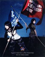 NANA MIZUKI LIVE FIGHTER BLUE×RED SIDE(Blu-ray Disc)(BLU-RAY DISC)(DVD)