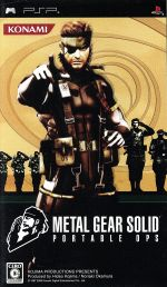 METAL GEAR SOLID ポータブル・オプス(ゲーム)