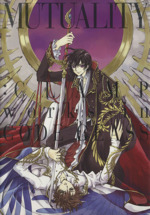 MUTUALITY:CLAMP works in CODE GEASS(単行本)