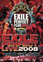 "EXILE LIVE TOUR ""EXILE PERFECT LIVE 2008""(通常)(DVD)"