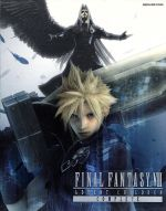 FINAL FANTASY Ⅶ ADVENT CHILDREN COMPLETE/FINAL FANTASY ⅩⅢ 体験版同梱限定パッケージ(Blu-ray Disc)(「FINAL FANTASY XⅢ」体験版付)(BLU-RAY DISC)(DVD)