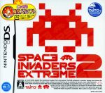 SPACE INVADARS EXTREME 2(ゲーム)