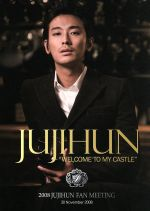チュ・ジフン WELCOME TO MY CASTLE(通常)(DVD)