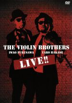 THE VIOLIN BROTHERS LIVE!!(通常)(DVD)