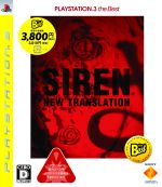 SIREN:New Translation PLAYSTATION3 the Best(ゲーム)