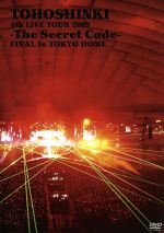 4th LIVE TOUR 2009~The Secret Code~FINAL in TOKYO DOME(通常)(DVD)
