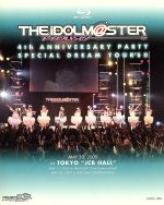 THE IDOLM@STER 4th ANNIVERSARY PARTY SPECIAL DREAM TOUR'S!!(Blu-ray Disc)(BLU-RAY DISC)(DVD)