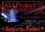 JAM Project Hurricane Tour 2009 Gate of the Future(通常)(DVD)