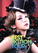 namie amuro BEST FICTION TOUR 2008-2009(通常)(DVD)