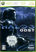Halo 3:ODST(ゲーム)