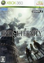 End of Eternity(ゲーム)