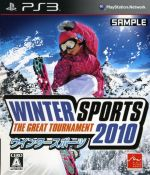WINTER SPORTS 2010 - THE GREAT TOURNAMENT(ゲーム)