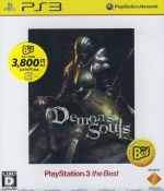 Demon's Souls PlayStation3 the Best(ゲーム)