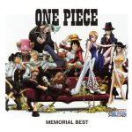 ONE PIECE MEMORIAL BEST(通常)(CDA)