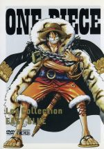 "ONE PIECE Log Collection""EAST BLUE""(TVアニメ第1話~第17話)(スリーブケース、ブックレット付)(通常)(DVD)"