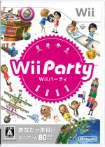 Wii Party<ソフト単品>(ゲーム)