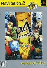 ペルソナ4 PlayStation 2 the Best(ゲーム)