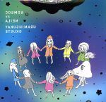 COSMOS vs ALIEN(通常)(CDS)