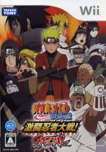 NARUTO -ナルト- 疾風伝 激闘忍者大戦!SPECIAL(ゲーム)