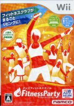Fitness Party(ゲーム)