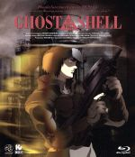 GHOST IN THE SHELL/攻殻機動隊(Blu-ray Disc)(BLU-RAY DISC)(DVD)