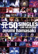 A 50 SINGLES~LIVE SELECTION~(通常)(DVD)