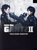 into the「G」Ⅱ ~映画「GANTZ PERFECT ANSWER」ナビゲートDVD~(通常)(DVD)