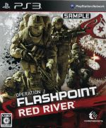 OPERATION FLASHPOINT : RED RIVER(ゲーム)