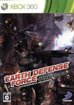 EARTH DEFENSE FORCE : INSECT ARMAGEDDON(ゲーム)