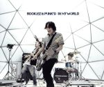IN MY WORLD(通常)(CDS)