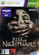 RISE OF NIGHTMARES(ゲーム)