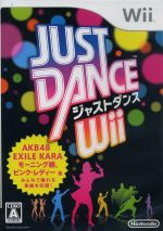 JUST DANCE Wii(ゲーム)