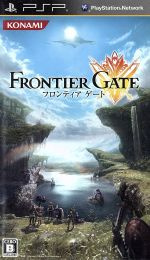 FRONTIERGATE(フロンティアゲート)(ゲーム)